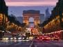 Франция - страна романтики и любви...