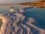 Мертвое море — это уникальный подарок природы...