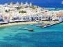 Миконос – это элитный отдых в сердце Кикладских островов Греции...