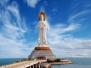 Остров Хайнань - мир самобытной и удивительной природы...