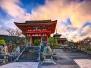Япония-страна где встаёт Солнце...